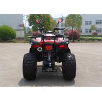 Buy cheap 200CC Utility ATV With Reverse , Oil-Cooled Engine from Wholesalers