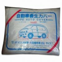 Buy cheap Car Covers, Customized Designs are Accepted, OEM Orders are Welcome from wholesalers