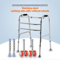 Wholesale Sponge Armrest Folding Walking Frame , Handicap Walking Aids For Seniors from china suppliers