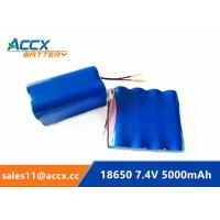 Wholesale li-ion 18650 battery pack 7.4V 5000mAh 5200mAh rechargeable battery with PCM protection 5C discharge from china suppliers