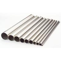 Wholesale TP304 TP316 TP310 310S Stainless Steel Bright Annealed Tube ASTM A213 from china suppliers