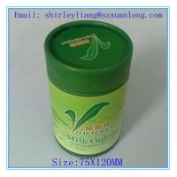 Wholesale high quality tea paper tube from china suppliers