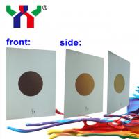 China F5 Optical Variable Ink,Solvent Based Ink on sale