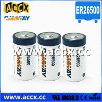 Wholesale ER26500H lithium battery 3.6V 9000mAh from china suppliers