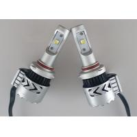 Wholesale CREE XHP50 35W Car Security Products 9005 Super Bright Headlight 6000 Lumen from china suppliers