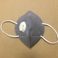 Buy cheap 4ply N95 Medical Mask from wholesalers