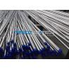 Buy cheap High Durability super duplex tubing ASME SA789 S32205 Polishing from wholesalers