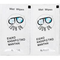 China Aluminum Foil Lens Wipes/ Metallized Paper Glasses Cleaning Wipes Packaging Aluminium-Foil Paper for sale