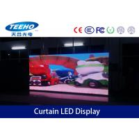 Wholesale P10 3-IN-1 SMD 8 Bit Curtain LED Display Panel Full Color , 10000 Pixels/ ㎡ from china suppliers