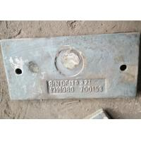 Wholesale High Cr Cast Iron 1x18x9 hardness HRC57 wear plates for ball mill from china suppliers