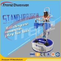 Buy cheap Amazing Indoor Game Stand Up Flight Simulator Machine With HQ VR Glasses from Wholesalers