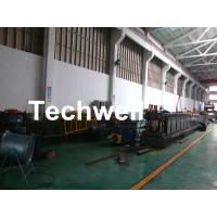 Wholesale GI , Carbon Steel Top Hat Purlin Cold Roll Forming Machine With Manual / Hydraulic Uncoiler from china suppliers
