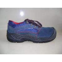 Wholesale Safety&Work Shoes - KBP1-8305 from china suppliers