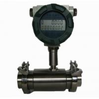 Wholesale High Stability Waterproof Sanitary Turbine Flow Meter Corrosion Resistance from china suppliers