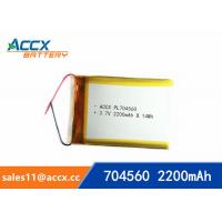 Wholesale 3.7V 2200mAh lithium polymer battery 704560 pl704560 rechargeable li-ion batteries with high quality from china suppliers