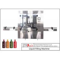 Wholesale 100ml - 1L Rotary Liquid Filling Machine For Antifreeze Beverages / Motor Oil 3000 B/H from china suppliers