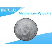 China Nutritional Ingredient Magnesium Pyruvate Raw Supplement Powders CAS 81686 75 1 for sale