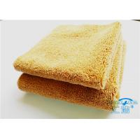 Wholesale 15mm High Pile Micro Fiber Cleaning Cloth Towel No Fading For Bathroom from china suppliers