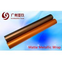 Buy cheap Flexible Superior Orange Matte Metallic Vinyl For Car Wrapping And Protection from wholesalers