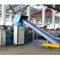Wholesale 380V Plastic Pelletizing Machine / PP or PE Film Crushing And Cleaning Production Line from china suppliers