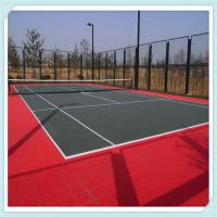 Buy cheap PP Interlocking Mats/Outdoor Basketball Sports Floorings from wholesalers