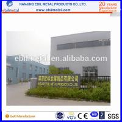 Nanjing Ebil Metal Products Co., Ltd