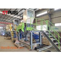 New design Waste PP PE Film PP Jumbo Woven Bag Recycling Machinery for sale