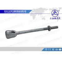 China Anchor Assembly for sale