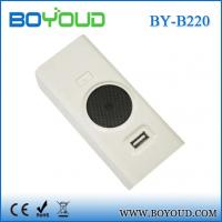 Wholesale 2017 new design 4 in 1 ultrasonic pest repeller from china suppliers