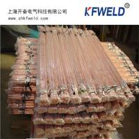 Wholesale Copper Earth Rod, diameter 16mm, length 2500mm, copper thickness more then 0.254mm from china suppliers