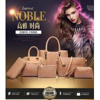 Wholesale Womens Girl Faux Leather Fashion Messenger Handbag Lady Shoulder Bag Totes Purse Metal Holder from china suppliers