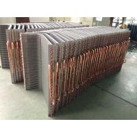 Wholesale High Efficinecy Fin Type Evaporator Coils from china suppliers