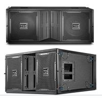 China 100 Degree VT Series VT4887 Line Array System Best for Music and Speech on sale