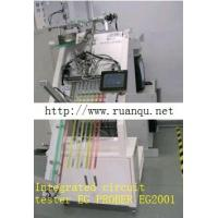 Wholesale Simulation Floppy FloppyUSB for STAUBLI label machine which used jc5 From Ruanqu.NET from china suppliers