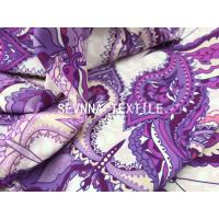 Buy cheap Digital Sublimation Print Stretch Legging Fabric Bodybuildingkit from wholesalers