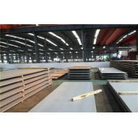 Wholesale cold rolled 304 stainless steel plate 2B,BA,NO.4 ,Mirror Finished from china suppliers