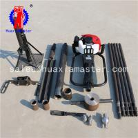 Wholesale QTZ-1 soil sampling drilling rig from china suppliers