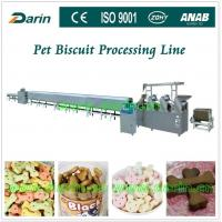 Wholesale Automatic Pet Food Extruder various mold shape stainless steel biscuit production line from china suppliers
