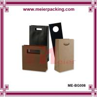 Wholesale 240x310+130mm Brown Kraft Paper Tape Carrier Bag ME-BG006 from china suppliers