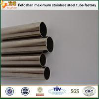 Wholesale Quality astm a270 stainless steel 316L internel polish drunking water pipe from china suppliers