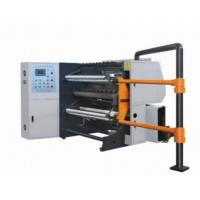 China FHQA High Speed Inspection And Slitting Machine on sale