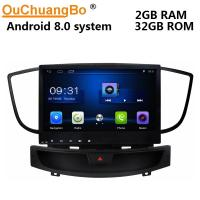 Buy cheap Ouchuangbo car audio gps navigation media kit for Wuling Baojun 730 2016 support from wholesalers