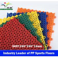 Wholesale Running Track Floor, Resilient PP Sport Floor, Modular Sport Tiles, Outdoor Sport Floor from china suppliers