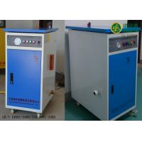 Wholesale 60kw Mini Industrial Electric Steam Generator With Full Copper Ball Float Controller from china suppliers