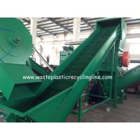 SUS304 Waste Plastic Washing Plant for HDPE Bottle Barrel Crate Container