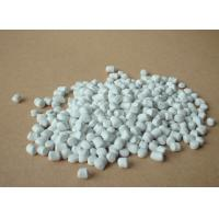Wholesale Good dispersion white masterbtach for LLDPE with high pigment content from china suppliers