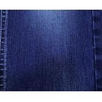Wholesale Professional slub Denim fabric from china suppliers