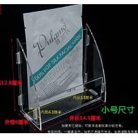 Wholesale face mask magazine promotional display stand from china suppliers