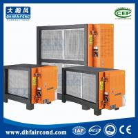 Wholesale Commercial ESP kitchen smoke air purifier ionizer electrostatic precipitator reviews from china suppliers