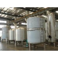 Wholesale Water Treatment from china suppliers